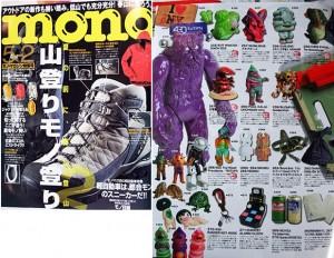KaijuComrades2_Mono_Web